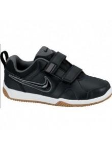Nike Lykin 11 (PSV)